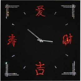 """Часы """"Китайские иероглифы"""""""