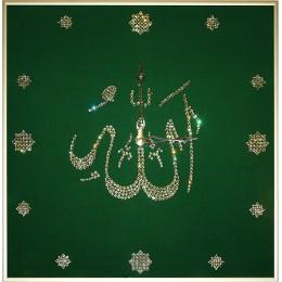 """Часы """"Аллах"""" (зеленые)"""