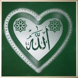 С любовью к Аллаху