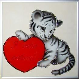 Я твой тигра