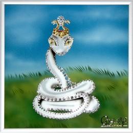 Царевна змея