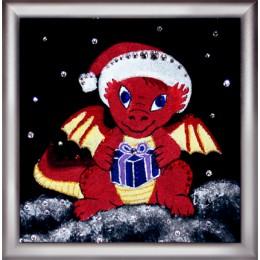 Подарок от дракоши