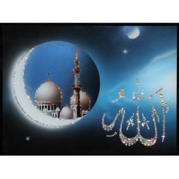 Аллах с нами