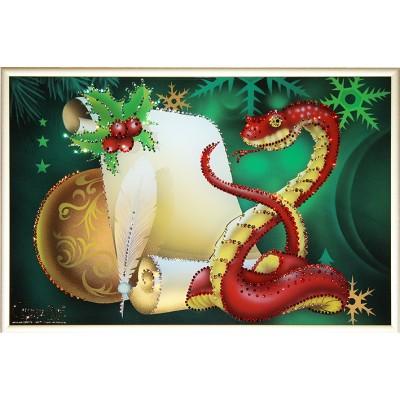 Предсказание в год змеи